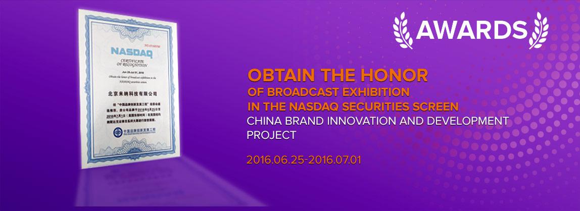 home_award4.0b6073fc