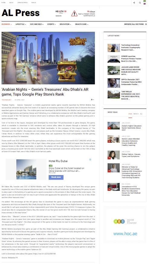 article Eng screen shot 1