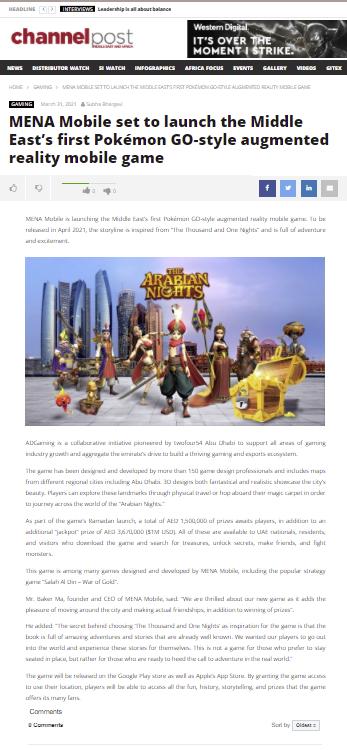 article Eng screen shot 3
