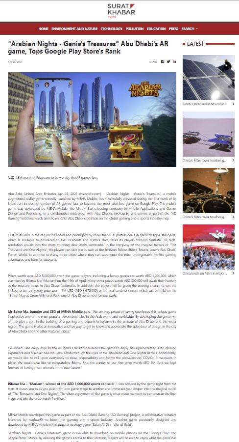 article Eng screen shot 4