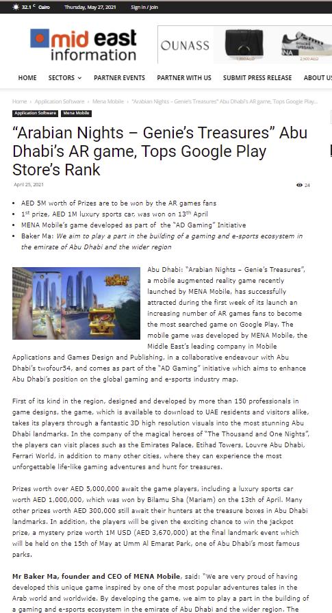 article Eng screen shot 5
